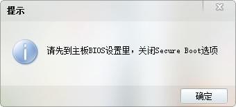 ORM一键还原系统软件下载_ORM一键还原系统软件  V4.1.39.1 中文安装版 系统软件
