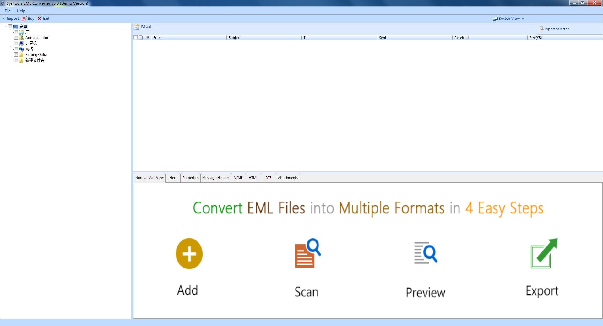 SysTools EML to NSF Converter下载_SysTools EML to NSF Converter V5.0 英文安装版 安装版