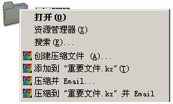 快压下载_快压(KuaiZip) V3.2.1.9 官方正式正式版 压缩