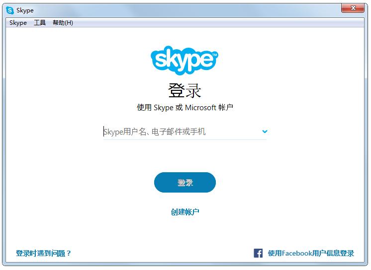 Skype下载_Skype V7.39.0.102 (免费网络电话) 绿色安装版 rdquo