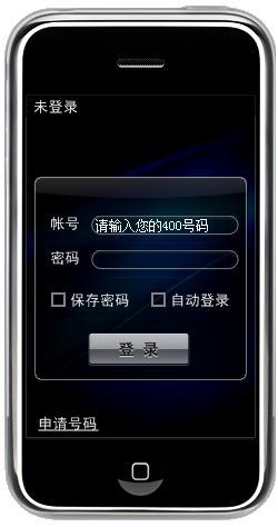 酷部下载_酷部 V1.9.1 官方正式安装版 400