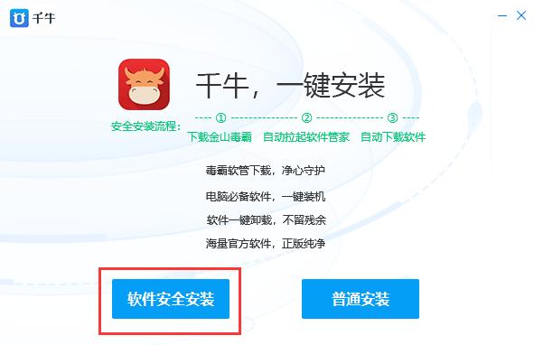 千牛卖家工作台下载_千牛卖家工作台(千牛工作台) V7.22.03N 官方正式版 数据