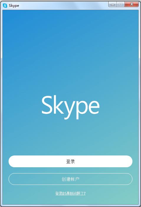 Skype下载_Skype V8.19.0.1 (在线通话) 通话