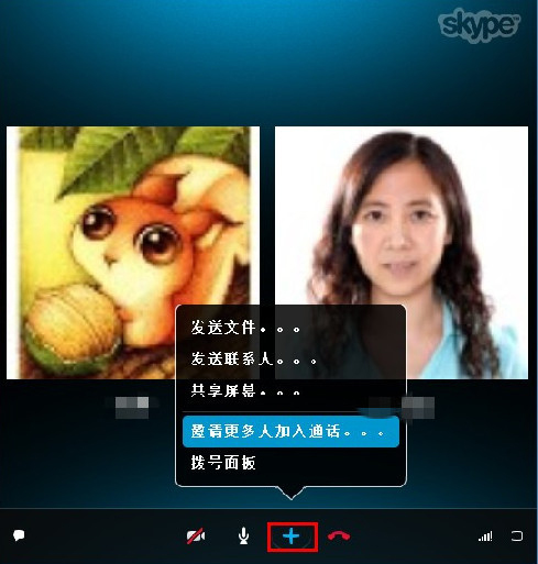 Skype下载_Skype V8.19.0.1 (在线通话) V8.19