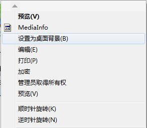 百度桌面壁纸工具下载_百度桌面壁纸工具 V4.0.0.14 安装