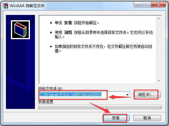 HHCALL网络电话下载_HHCALL网络电话 V6.0 下载