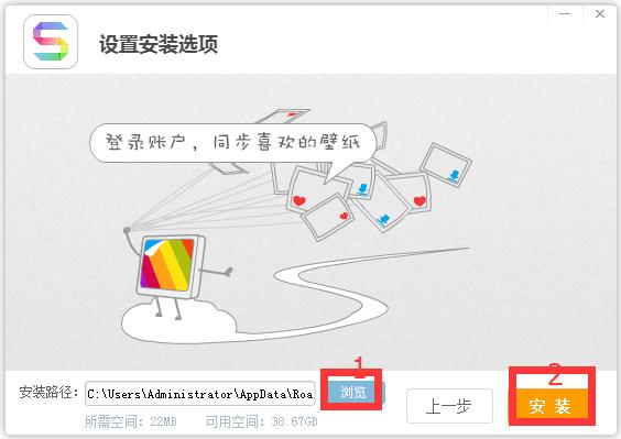 搜狗桌面壁纸工具下载_搜狗桌面壁纸工具 V2.5.4 简体汉化版 桌面