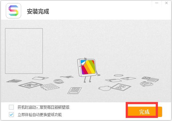 搜狗桌面壁纸工具下载_搜狗桌面壁纸工具 V2.5.4 简体汉化版 选择