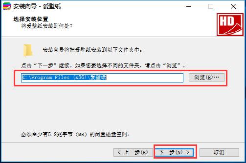 爱壁纸HD下载_爱壁纸HD(LoveWallpaper) V3.0.9 安装