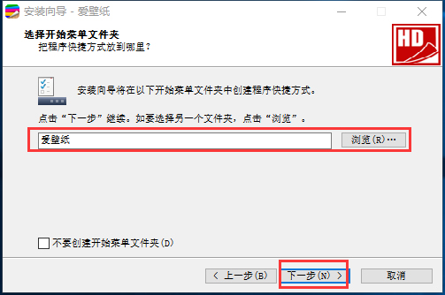 爱壁纸HD下载_爱壁纸HD(LoveWallpaper) V3.0.9 分类