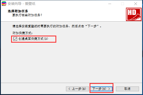 爱壁纸HD下载_爱壁纸HD(LoveWallpaper) V3.0.9 热门