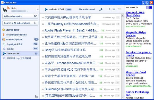 WebReader下载_WebReader V0.8.71 google