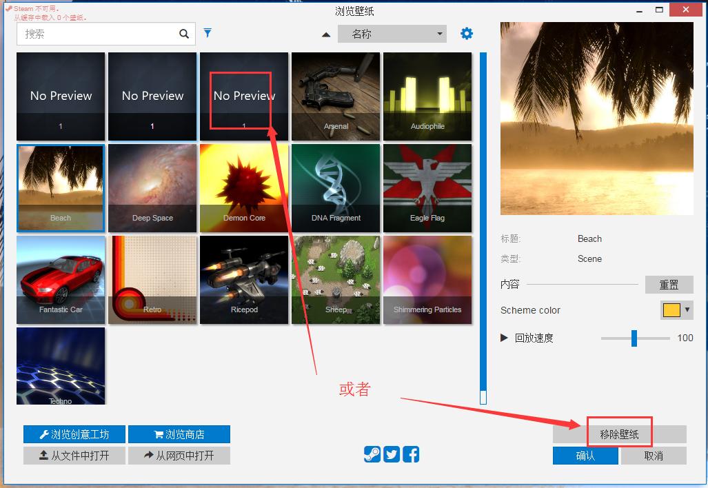 Wallpaper Engine下载_Wallpaper Engine(动态壁纸)软件下载 V1.0.401 steam中文绿色安装版 添加