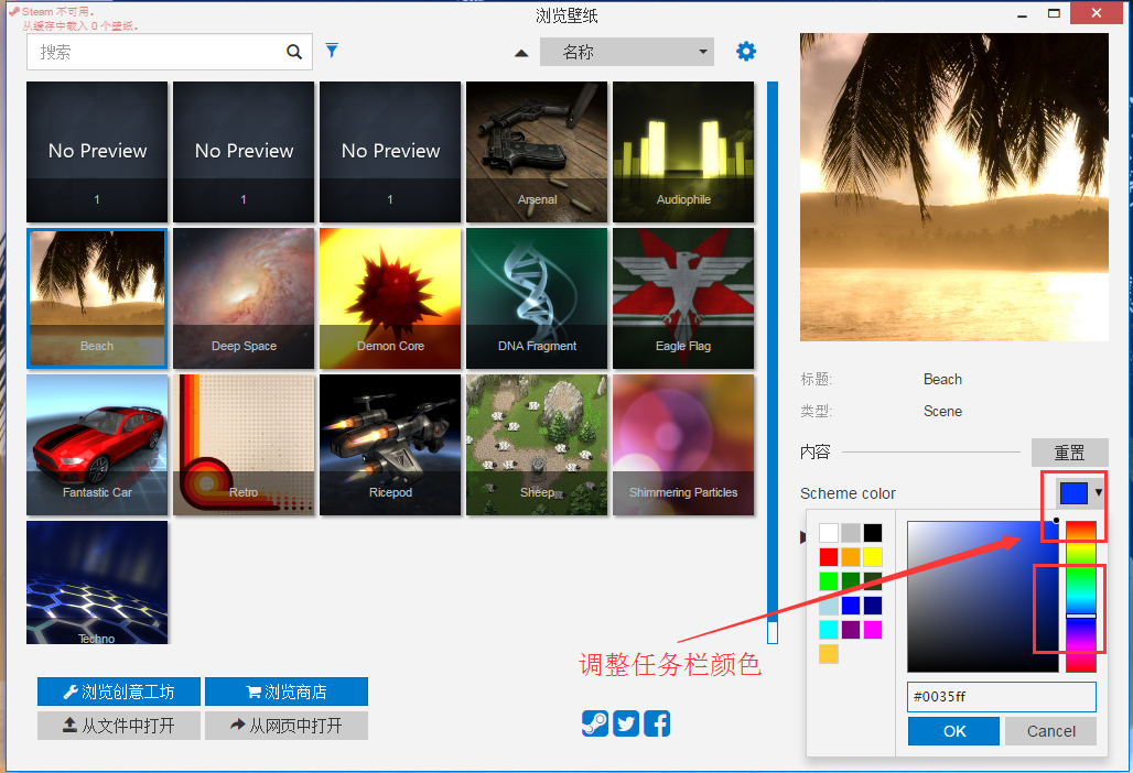 Wallpaper Engine下载_Wallpaper Engine(动态壁纸)软件下载 V1.0.401 steam中文绿色安装版 Wallpaper
