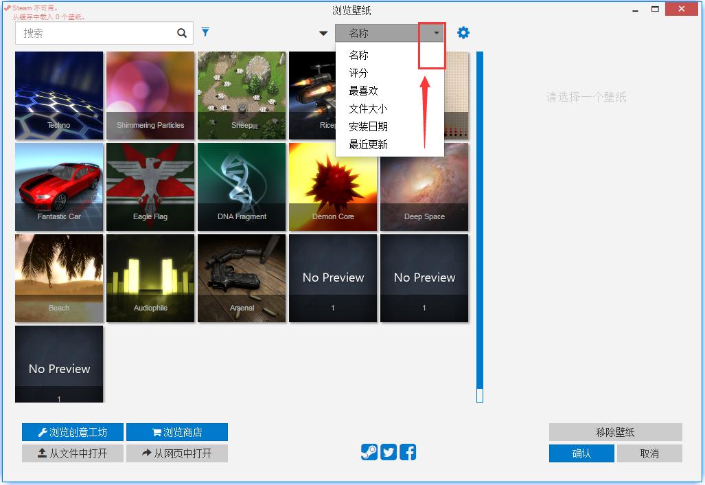 Wallpaper Engine下载_Wallpaper Engine(动态壁纸)软件下载 V1.0.401 steam中文绿色安装版 V1.0