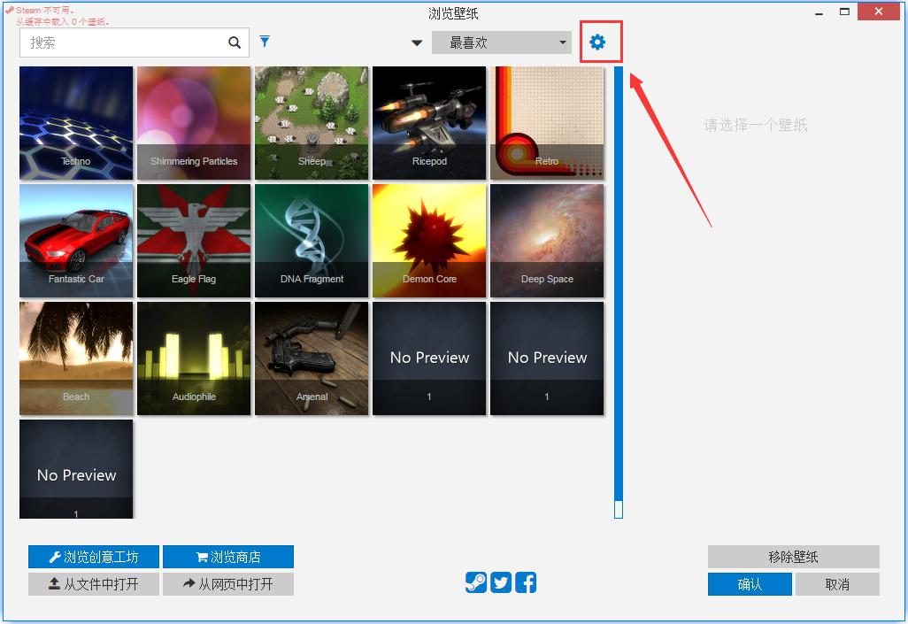 Wallpaper Engine下载_Wallpaper Engine(动态壁纸)软件下载 V1.0.401 steam中文绿色安装版 视频