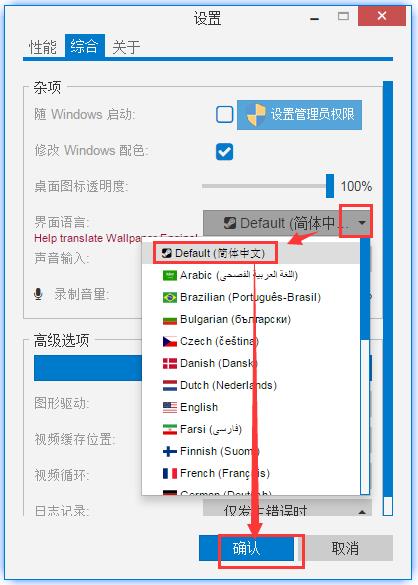 Wallpaper Engine下载_Wallpaper Engine(动态壁纸)软件下载 V1.0.401 steam中文绿色安装版 401
