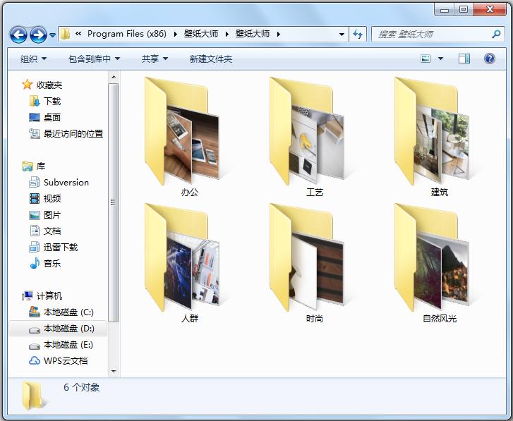 壁纸精选大师下载_(桌面壁纸软件下载)壁纸精选大师 V1.0.0 喜欢