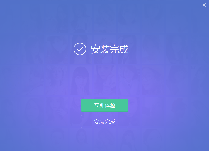 美图秀秀下载_美图秀秀 V6.3.8.0 官方正式正式版 安装