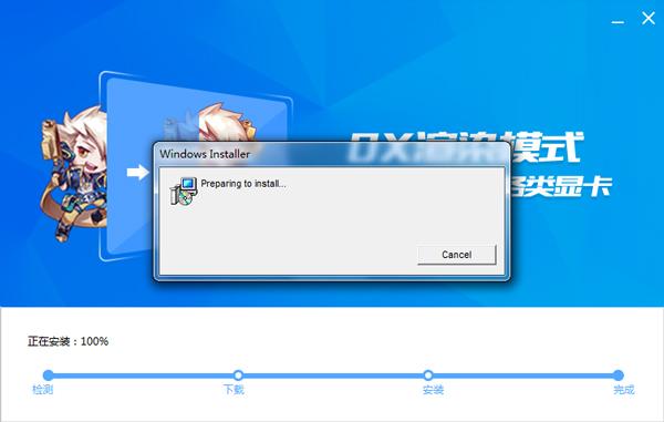 天天模拟器软件下载_【模拟器下载】天天模拟器 V3.2.9 官方正式安装版 内存大小