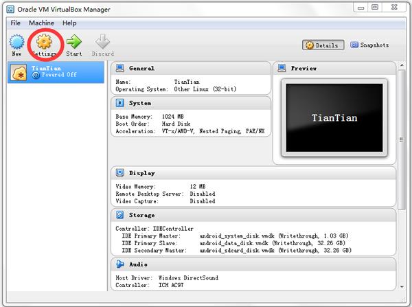 天天模拟器软件下载_【模拟器下载】天天模拟器 V3.2.9 官方正式安装版 下载