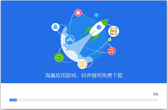爱思手机助手下载_爱思手机助手 V7.98.17 官方正式安装版 正式