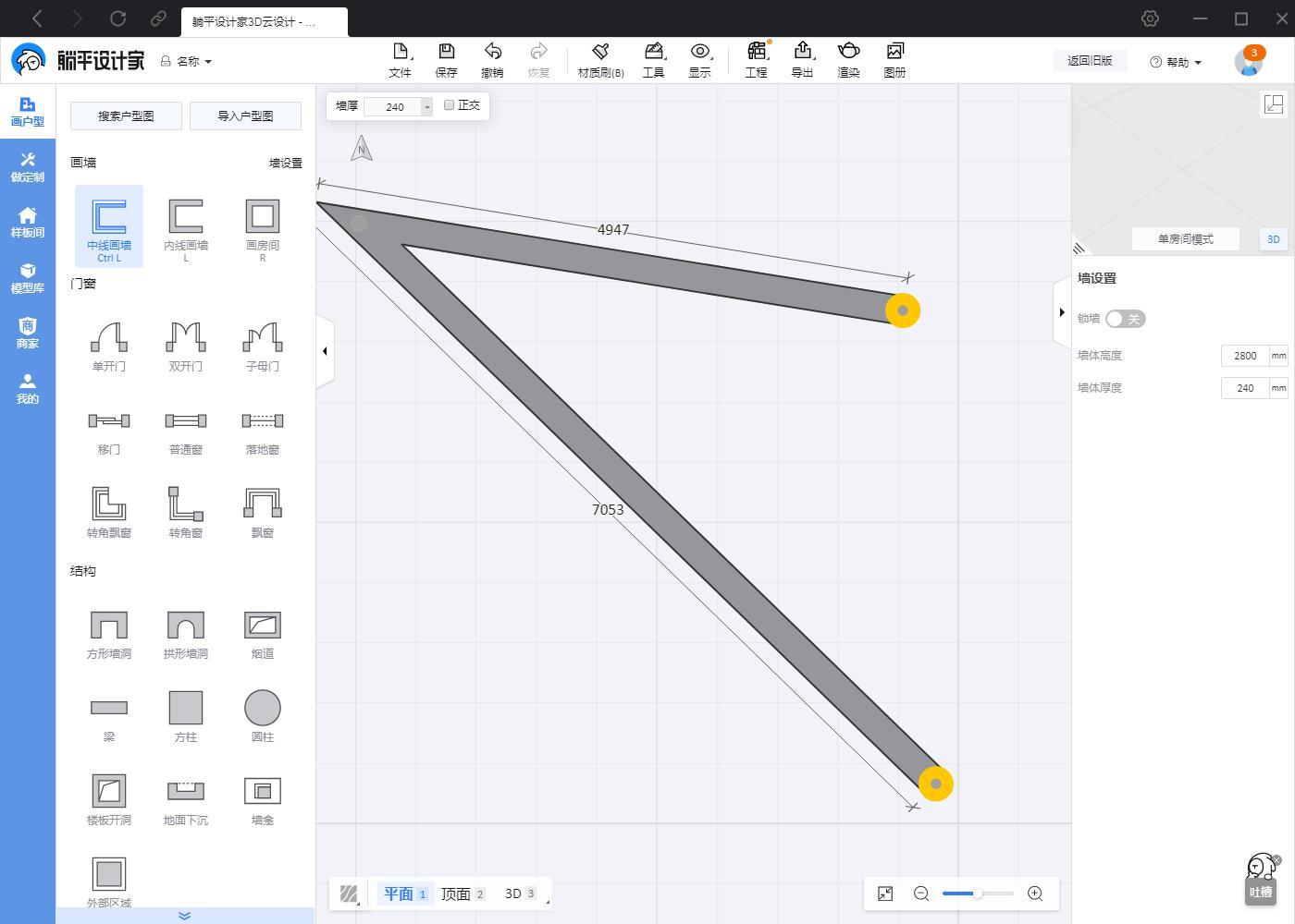 躺平设计家下载_躺平设计家 V3.0.0 官方安装版 一键