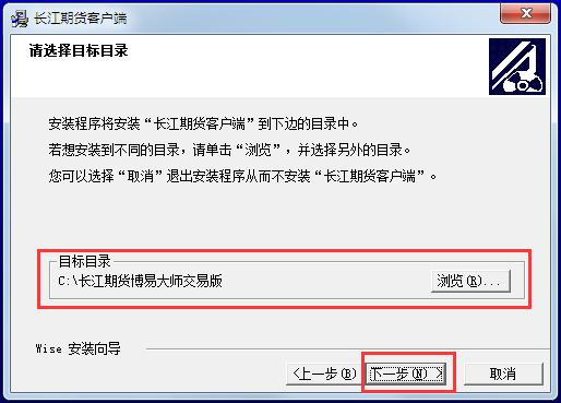 长江期货博易大师下载_长江期货博易大师 V5.0 官方安装版 24