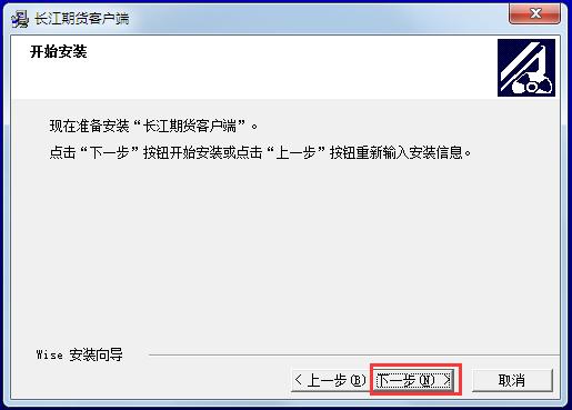 长江期货博易大师下载_长江期货博易大师 V5.0 官方安装版 长江