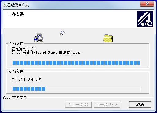 长江期货博易大师下载_长江期货博易大师 V5.0 官方安装版 期货