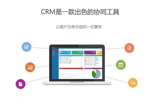 致优CRM下载_致优CRM(客户关系管理系统) V4.0 官方正式版 致优