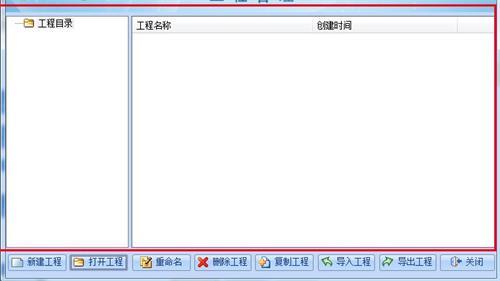 福莱一点通下载_福莱一点通 V2020 最新版 ldquo