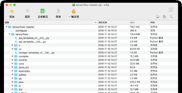 MacZip for Mac下载_MacZip for Mac V2.0.1 Mac版 7z