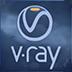 玛雅Vray渲染器下载_玛雅Vray渲染器 V2020 官方版