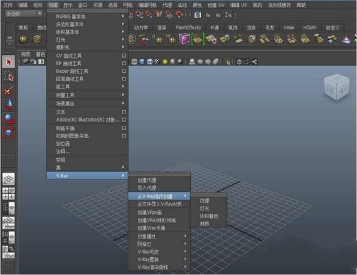 玛雅Vray渲染器下载_玛雅Vray渲染器 V2020 官方版 Vray