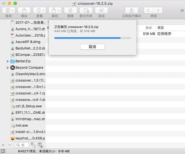 Betterzip下载_Betterzip(压缩软件) V5.0 Mac版 ZIP